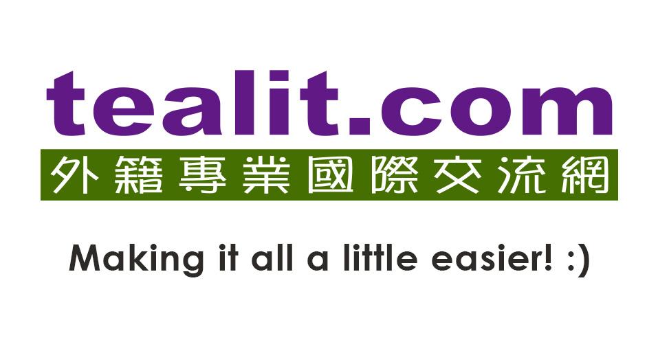 Taiwan Lottery Receipt Lottery Winning Numbers