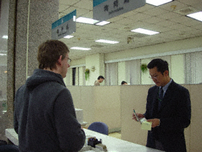 Inside view of branch office of Taiwan's National Immigration Agency, Picture 3