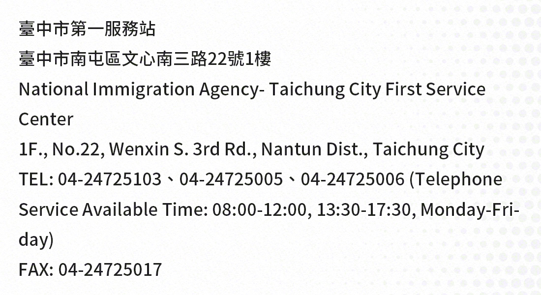 Taichung city, taiwan national immigration agency office address, telephone numbers
