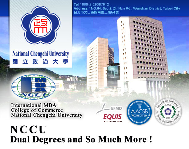 National Chengchi University,國立政治大學,NCCU