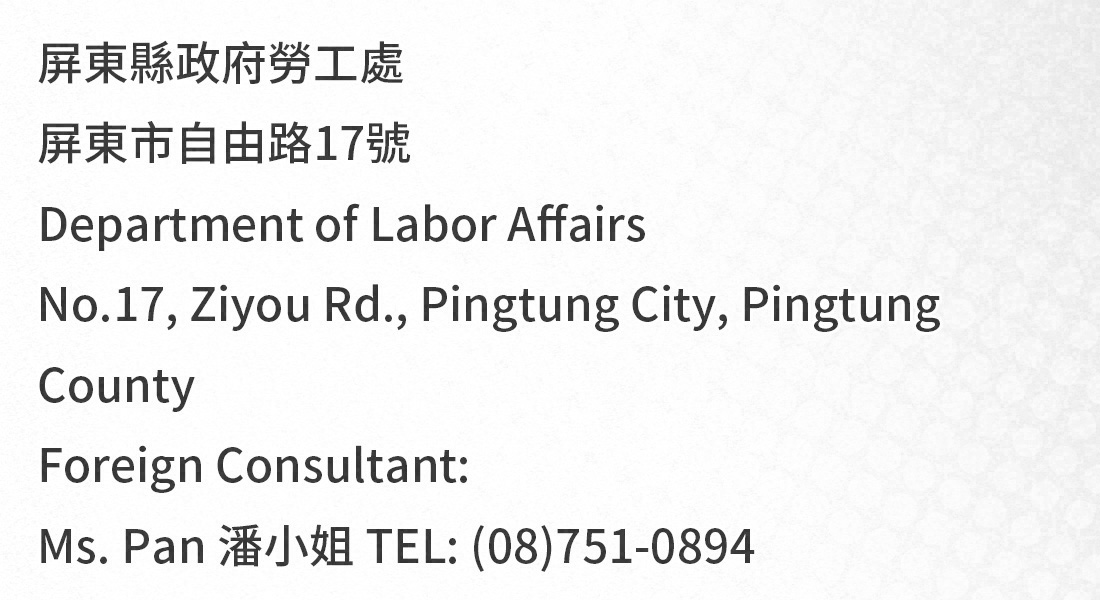 pingtung, taiwan council of labor affairs address