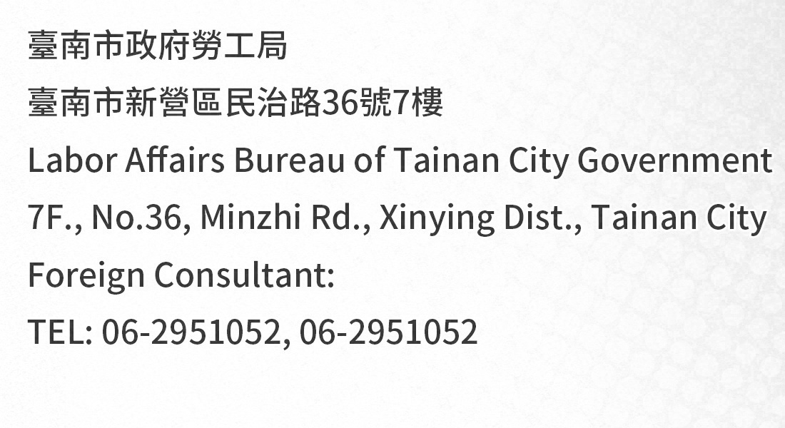 tainan city, taiwan council of labor affairs address