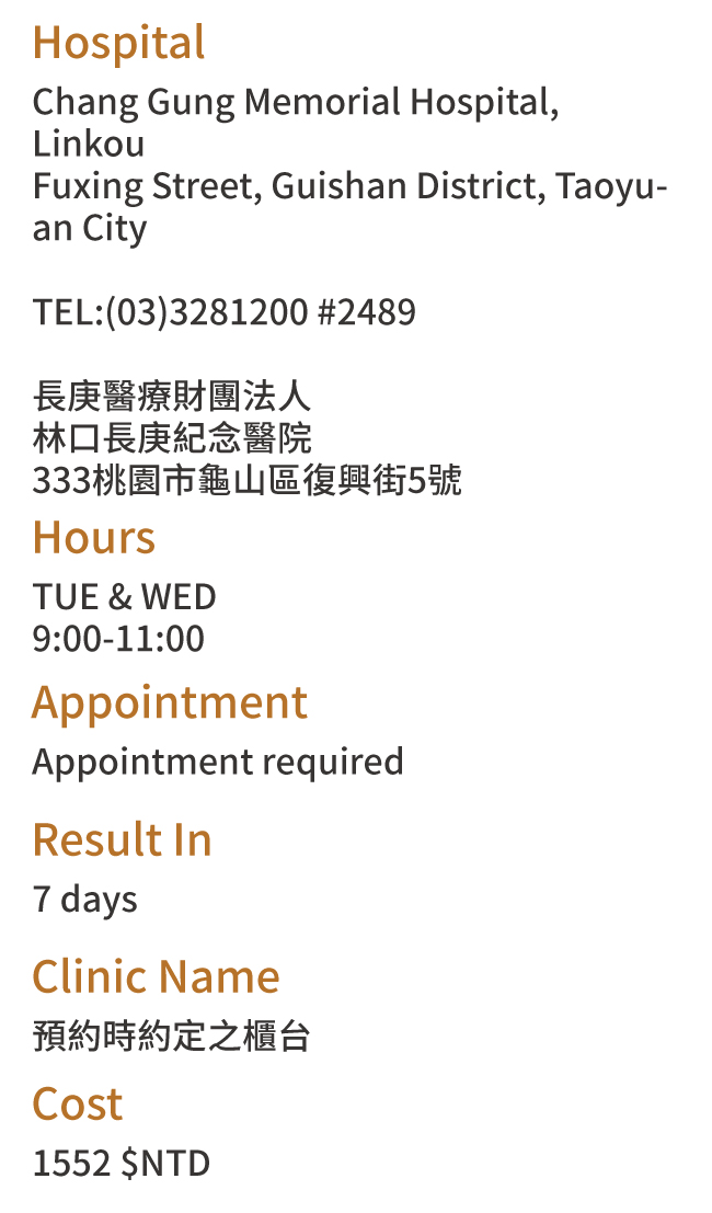 Taoyuan City, Taiwan Health Check Hospitals Addresses