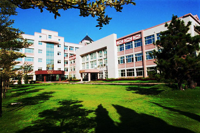 Chien Kuo University Campus
