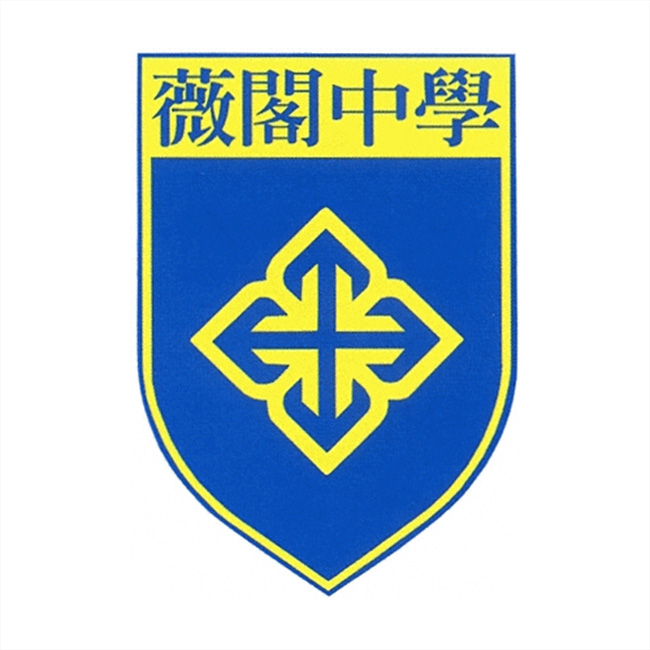 Teaching English and Living in Taiwan Jobs Available 教學工作, TAIPEI WEGO HIGH SCHOOL 薇閣中學 HIGH SCHOOL Positions Open!  image