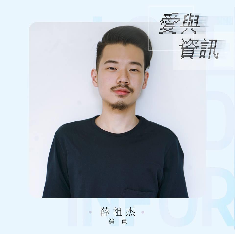 user photo