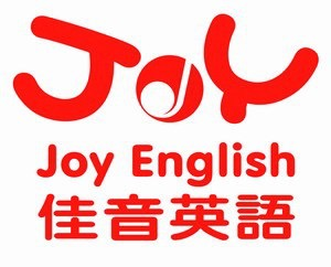 Teaching English and Living in Taiwan, A GREAT Job in New Taipei City!  image