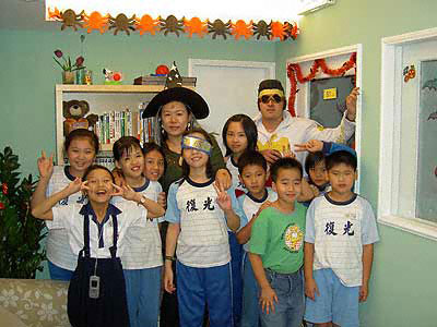 Teaching English and Living in Taiwan, Afternoon/Evening Job! BLOCK HOURS! image