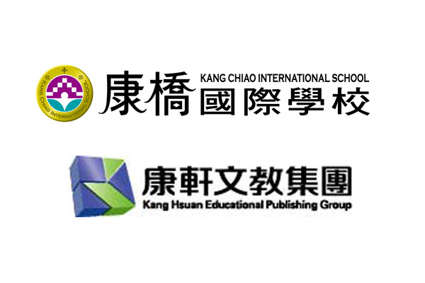 Teaching English and Living in Taiwan Jobs Available 教學工作,  Kang Chiao International School-Hsinchu branch Kang Chiao International School Hsinchu Branch image