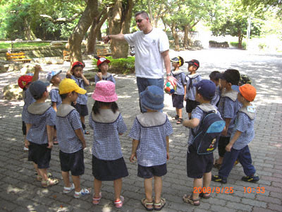 Teaching English and Living in Taiwan Jobs Available 教學工作, Yale Language Academy (Cram School) Excellent FULL-Time Job! image