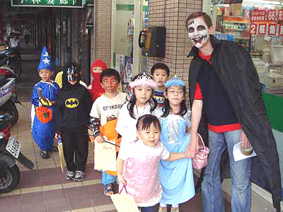 Teaching English and Living in Taiwan Jobs Available 教學工作, AGKsion Language School GREAT Job in TAIPEI image
