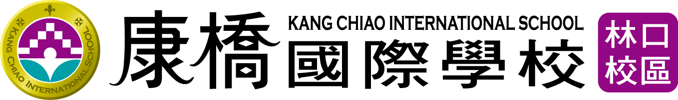 Teaching English and Living in Taiwan, Kang Chiao International School (Linkou campus) –Hiring director of International Program Department image