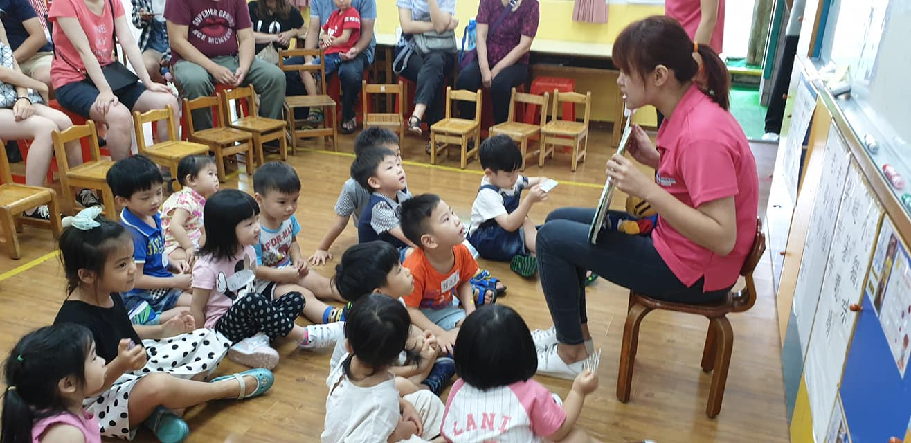 Teaching English and Living in Taiwan, Looking for supply teachers. ATTRACTIVE Pay, NT$700/hr!  image