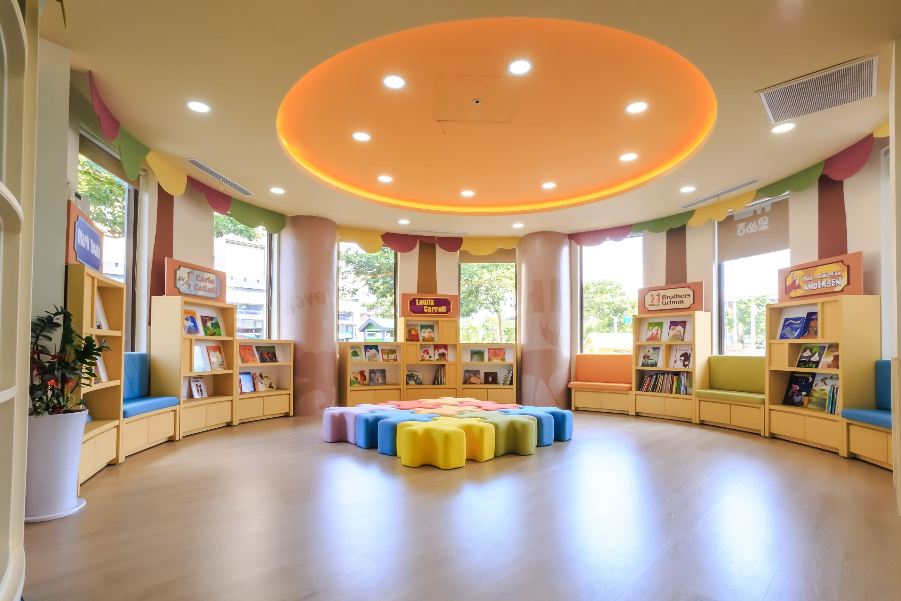 Teaching English and Living in Taiwan Jobs Available 教學工作, Kid Castle  Great job openings at Kid Castle - Full-time&Part-time Teaching Position; Training position image