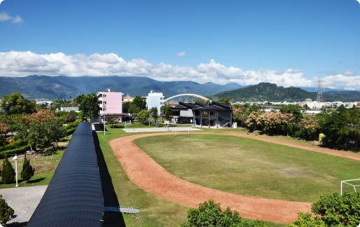 Teaching English and Living in Taiwan, Junyi School of Innovation in Taitung is currently seeking teachers. image