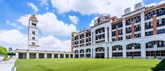 Teaching English and Living in Taiwan, Wagor International School Junior& Senior High School - Beitun Campus image