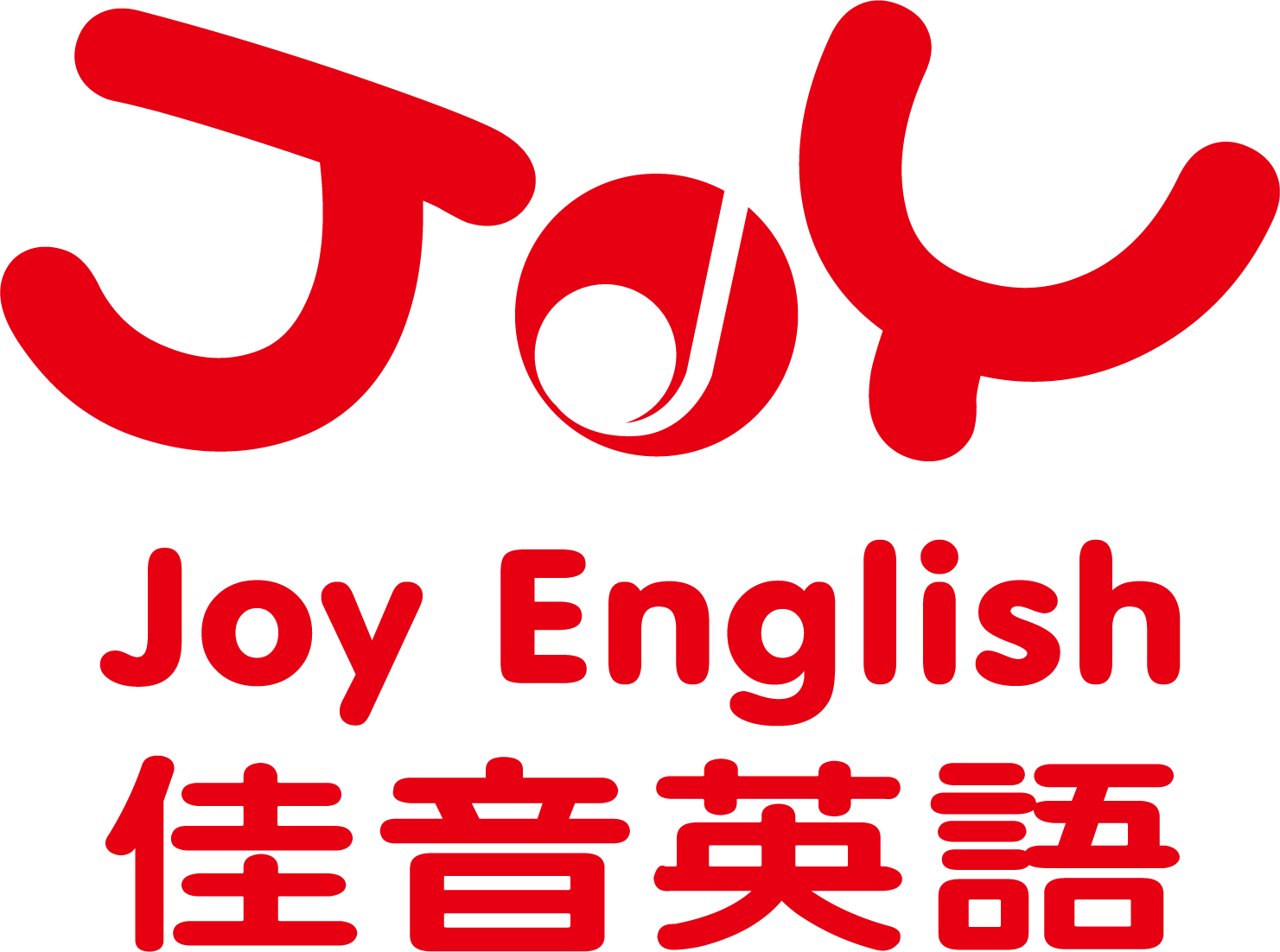 Teaching English and Living in Taiwan Jobs Available 教學工作, Joy English ==Joy Children's Language School ==  First-Time Teachers WELCOME image