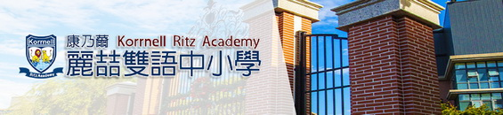 taiwan teaching english job Korrnell Ritz Academy